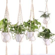 90 см завязанная Подвеска для растений из макраме винтажный хлопковый льняной цветочный горшок корзина подъемная веревка подвесная корзина горшок держатель садовые инструменты