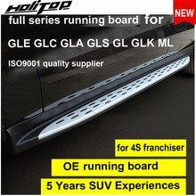Sıcak GLE GLA GLC GLK ML GL GLS araç kapısı yan basamağı koşu kurulu,