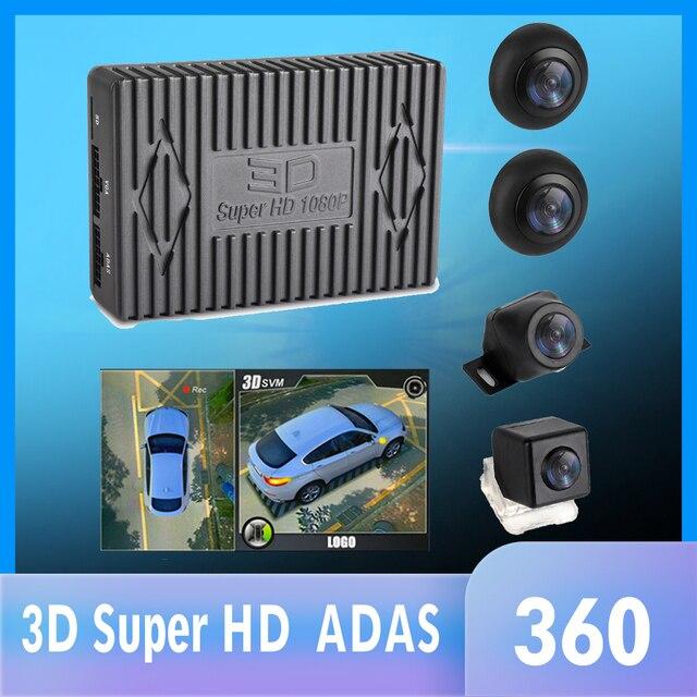 1080スーパーhd 360度バードビューシステムパノラマビュー車カメラ4 CH dvrレコーダーgセンサーdvr quadコアcpu