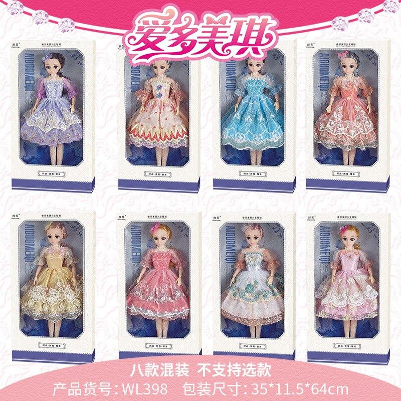 Chao sheng Intelligent voix Dialogue princesse grande poupée jouet pour enfants chantant conte interactif fille Joints Version