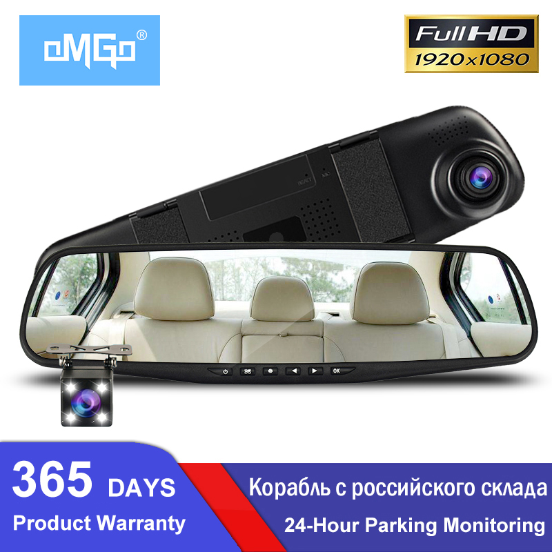 OMGO Car Dvr Dash Cam Dual Lens Rear View Mirror