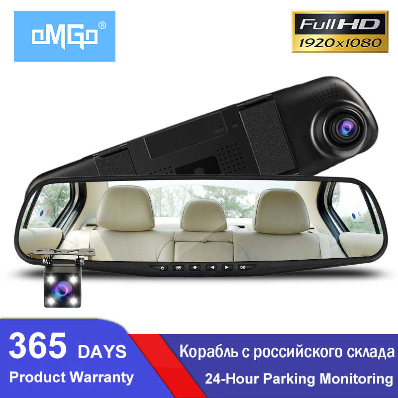 OMGO araba dvr'ı Dash kamera çift Lens dikiz aynası oto Dashcam kaydedici Registrator araba Video Full Hd Dash kamera araç