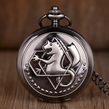Vintage Metal completo Alchemist opaco reloj de bolsillo polaco Edward Elric bolsillo colgante collar cadena hombres mujeres relojes de bolsillo de cuarzo