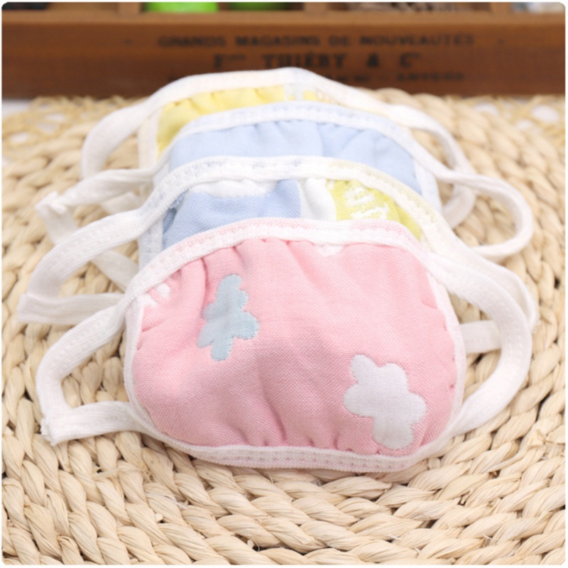 Baby Safety Mask Cotton Anti-Smog Children Cartoon Children Masks Six-Layer Gauze Autumn And Winter