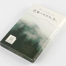 A99-бумажная открытка с туманным пейзажем(1 упаковка = 30 штук