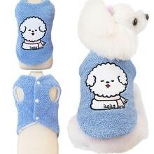 Теплая Флисовая одежда для домашних животных пальто маленьких