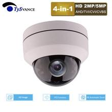 4-in-1 AHD/TVI/CVI/CVBS HD 2MP 1080P 5MP 4X Optical Zoom Analog AHD CVI PTZ Camera Video CCTV Surveillance Security Camera