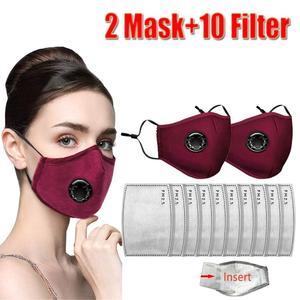 Многоразовая маска для лица PM2.5 фильтр с активированным углем для дыхательной вставки Защитная моющаяся хлопковая маска против загрязнени...