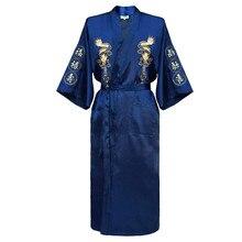 Китайский Мужской вышитый домашний халат с изображением дракона традиционная Мужская одежда для сна женское нижнее белье кимоно купальный халат Домашняя одежда плюс размер 3XL