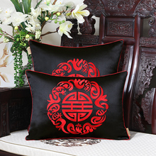 Latest Happy Geometric Pattern Silk Brocade Cover Cushion Pillow Case Xmas Home Decor Sofa Chair Chinese Lumbar Pillow Cover high quality horizontal block friends happy life pattern pillow case