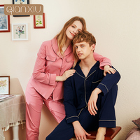 QianXiu autumn and winter new couple lapel button bamboo fiber men's pajamas suit simple and comfortable home service