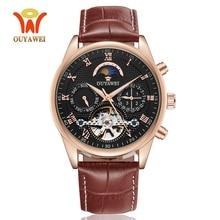 Luxury Gold Automatic Mechanical Men Watches Fashion Waterproof date Calendar Moon Phase Leather Wristwatch Relogio Masculino стоимость