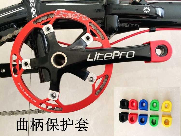 WEEKEIGHT Tidak Ada Logo Sepeda Gunung Sepeda Road Bike Crankset Engkol Lengan Pelindung Cover untuk Shimano Prowheel Litepro Engkol