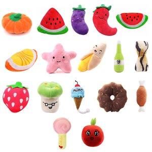 Brinquedos de animais de estimação, quebra-cabeça de pelúcia fofo de desenho animado para cães e gatos, brinquedo de morder