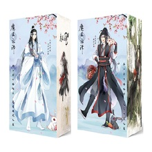 Caja de regalo de Anime The Founder of Diabolism Mo Dao, tarjetas postales, marco de fotos de copa de agua, pulsera de Anime alrededor, 1 unidad