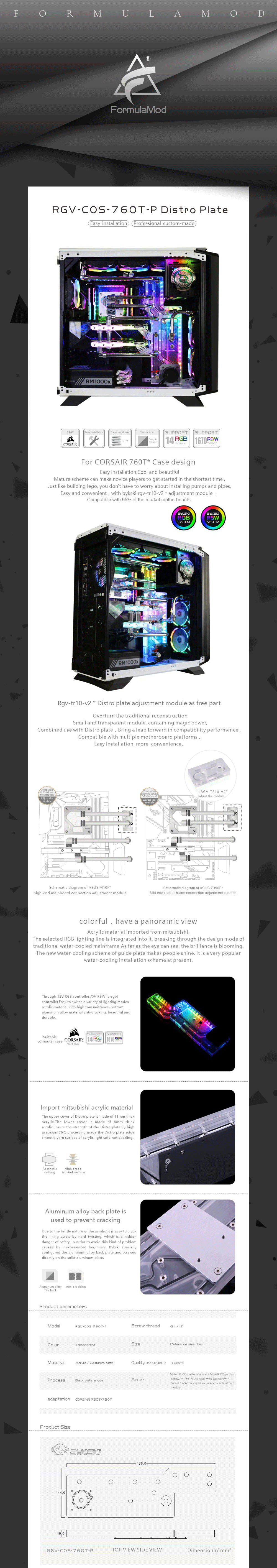 Bykski Waterway Cooling Kit For CORSAIR 760T/780T Case, 5V ARGB, For Single GPU Building, RGV-COS-760T-P