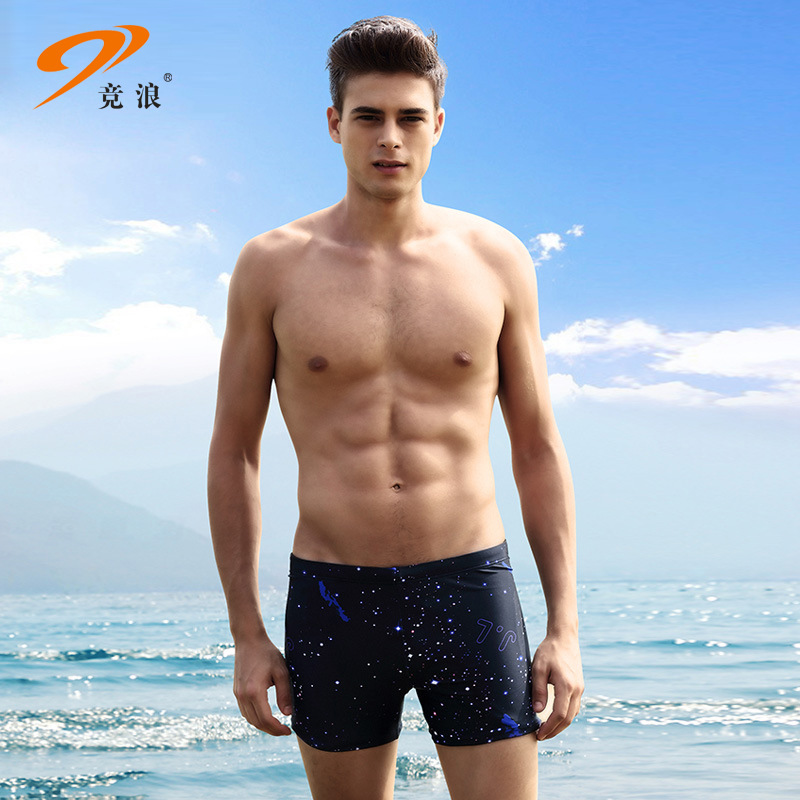 Jing Lang MEN'S Swimming Trunks Boxer Loose-Fit Quick-Dry Beach Shorts Large Size Bathing Suit Fashion Models Shorts Hot Springs