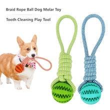 Plecionka piłka Dla Psa do gryzienia Pull molowy Juguete Sperros zabawka czyszczenie zębów trening zagraj w akcesoria narzędziowe Dla Psa Jouet Chien