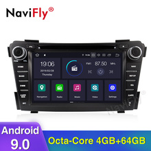 NaviFly Android 9,0 автомобильный мультимедийный плеер gps навигации для HYUNDAI I40 I-40 2011 2012 2013 стерео радио RDS