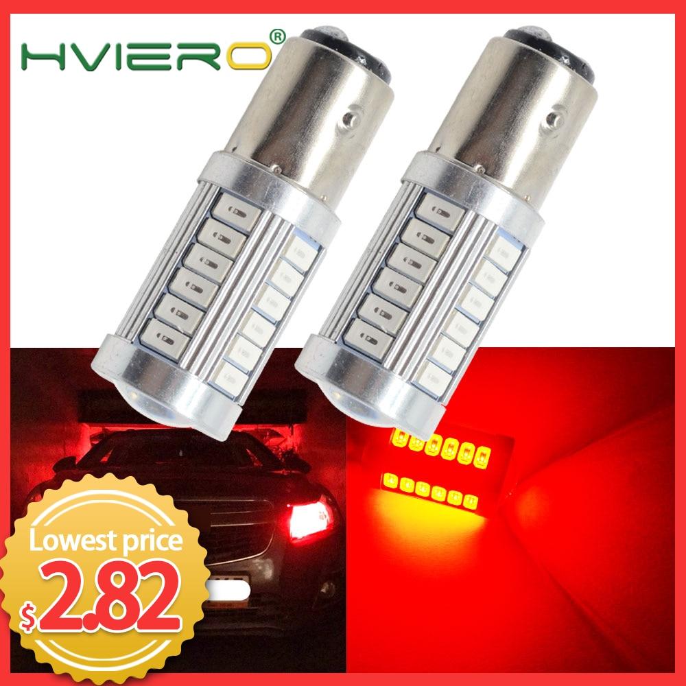 2X White Red 1156 BA15S 1157 BAY15D P21 5W 33SMD 5730 LED Auto Brake Lights Tail Lamp Signal Auto Led Rear Reverse Bulbs Fog Led