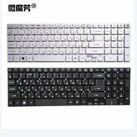 Rusland Nieuwe Toetsenbord Voor Acer Aspire 5830 5830G 5830T 5755 5755G V3 571g V3 551 V3 771G V3 571 V3 731 ru Laptop Toetsenbord|keyboard for acer|laptop keyboardv3-571 keyboard -