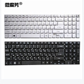Russia New Keyboard for Acer for Aspire 5830 5830G 5830T 5755 5755G V3 571g V3 551 v3 771G V3 571 V3 731 RU Laptop Keyboard|keyboard for acer|laptop keyboard|v3-571 keyboard -