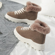 Martin Boots Woman 2019 Popular Woman Boots Baby Mouth Increase Down Keep Warm Joker Snowfield Boots(China)