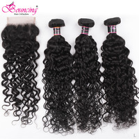 Bouncing Water Wave Human Hair Bundles with Closure Brazilian Remy Hair 3 Bundles with Lace Frontal Hair Extension for Women