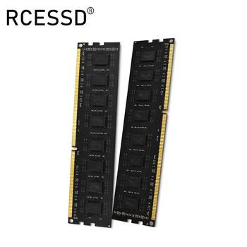 RCESSD Desktop RAM DDR2 DDR3 DDR4 2G 4G 8G 16G 32G PC Memory RAM 800mhz 1600mhz 2400mhz 2666mhz 3200mhz For AMD For Intel