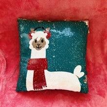 Мягкая подушка с блестками для ламы, 40 см, блестящее сердце, плюшевые игрушки, животные, диванная подушка для детей, подарки для друзей