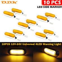 10Pcs 4 LED Side Marker Lights Clearance Light External Lamp Indicator Car Truck Trailer Lorry 12V 24V Waterproof