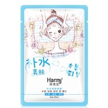 Hydraterende Schoonheid Masker Krimpen Poriën Strakke Hydraterende Masker Koreaanse Huidverzorging