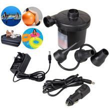 110v ~ 240v надувной насос для автомобиля электрический воздушный