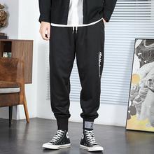 Wiosna jesień spodnie męskie damskie spodnie Unisex niestandardowe Swearshirt Pents spodnie typu Casual spodnie dresowe tanie tanio NoEnName_Null Harem spodnie CN (pochodzenie) Mieszkanie COTTON NONE Luźne Anglia styl Midweight Pełnej długości Zipper fly