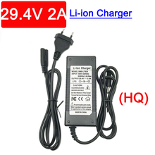 High Quality 29.4V 2A Electric Bike Lithium Battery Charger for 24V Pack RCA Plug Connector