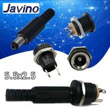 10 pçs conector de alimentação dc pino 2.5x5.5mm fêmea plug jack + macho tomada jack adaptador pcb montagem diy adaptador conector 5.5x2.5