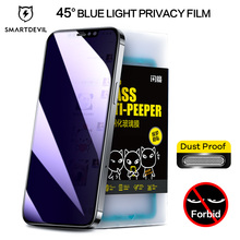 Smartdevil iphone 12 iphone 12プロスクリーンプロテクターフルカバレッジ防塵アンチブループライバシー