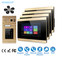 HOMSECUR 7 Wired Hands free Video&Audio Home Intercom+Aluminium Alloy Camera BC071 G+BM715 G