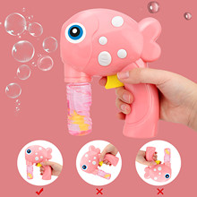 Cartoon Fish Bubble Inertial Manual Bubble Blowing Machine 100ml Kids Birthday Gift Bubble Maker Gun Soap Blow Bubbles