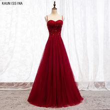 Бисер Выпускные платья размера плюс Тюль вечернее платье Милая