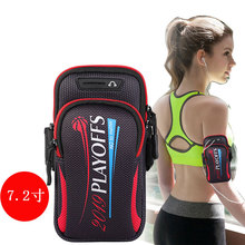 Universal 7.2 Waterproof Sport Armband Bag Running Jogging Gym Arm Band Mobile Phone Bag Case Cover Holder for iPhone huawei