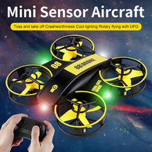 RH821 Mini Drone For Kids RC Nano Quadcopter Altitude Hold Headless Mode 3D Flip One Key Take Off/Land Speed RC Drone For Kids