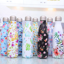 Artificial Monstera Vacuum Thermoses Flask Stainless Steel Insulated Sport Water Bottle Portable Cola Cactus Floral Bottlles