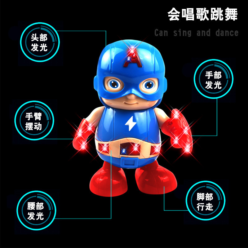 Light Music Dancing Captain America CHILDREN'S Electric Toys 4 Songs Colorful Box Packaging Boy Toy