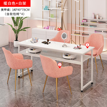 New Net Celebrity Nail Table and Chair Set Single Double Beauty Table Marble Pattern New Nail Table Nail Table Manicure Table