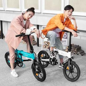 EU Stock HIMO Z16 Foldable Urban Electric Bicycle 16inch CST Tire Folding E-bike IPX7 250W DC Motor 25km/h 36V Removable Battery