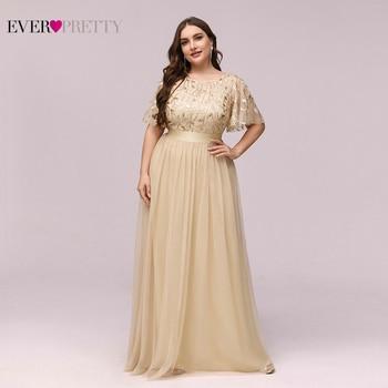 Plus Size Sequined Evening Dresses Long Ever Pretty A-Line O-Neck Tulle Elegant Formal Evening Gowns Vestido Noche Elegante 2020