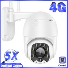 HISMAHO 3G 4G SIM Card IP Camera 1080P HD Camera WIFI PTZ Dome Camera Outdoor 2 Way Audio Security CCTV P2P IR Night Vision 30M