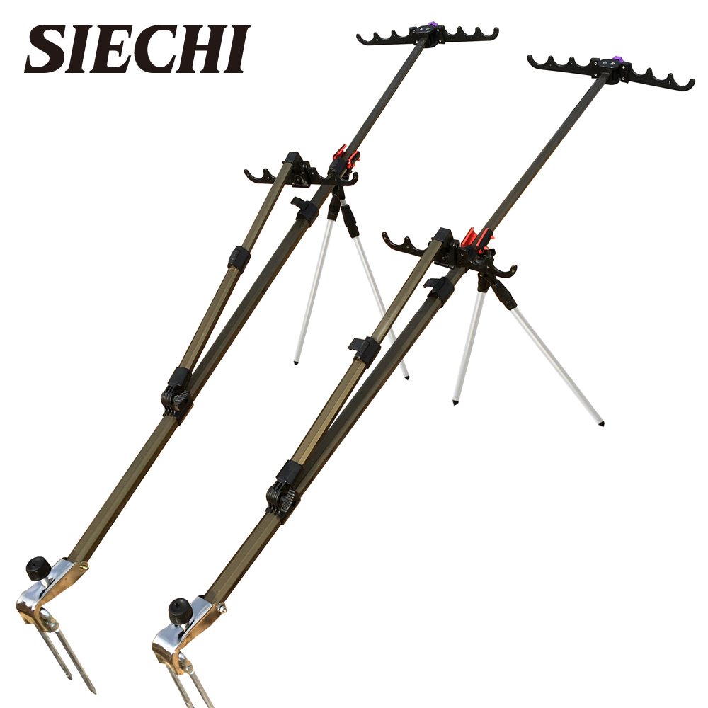 Fish Rod Holder Stand Adjustable Fishing Rods 1.5M 1.7M 2.1M Telescoping Fishing Rod Bracket