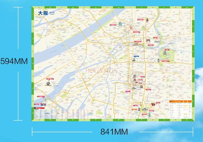 Osaka Travel Map Pre-Travel Planning Chinese-English Comparison Tourist Attractions Map Metro Line Large-scale Travel Guide